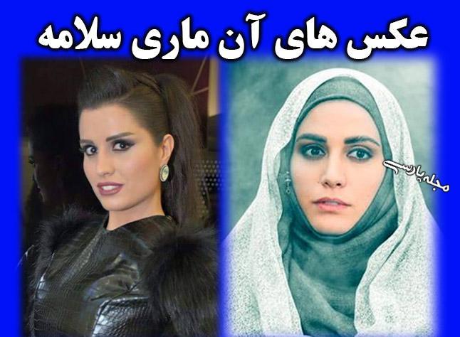 بیوگرافی آن ماری سلامه بازیگر لبنانی سریال حوالی پاییز + عکس بی حجاب