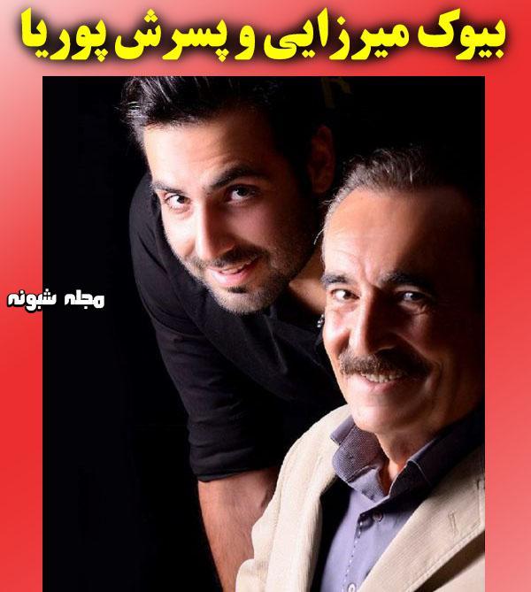بیوگرافی بیوک میرزایی و پسرش