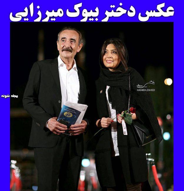 بیوگرافی بیوک میرزایی و همسرش + عکس شخصی و ماجرای فوت همسر