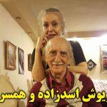 بیوگرافی داریوش اسدزاده و همسرانش + سرگذشت از جوانی تا امروز