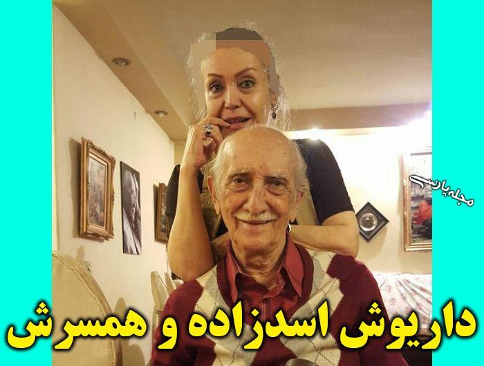 داریوش اسدزاده بازیگر و همسرش طاهره خاتون میرزایی