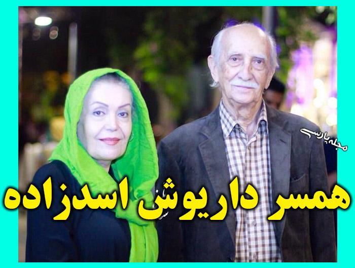 داریوش اسدزاده بازیگر | بیوگرافی و عکسهای داريوش اسدزاده و همسرش طاهره خاتون میرزایی