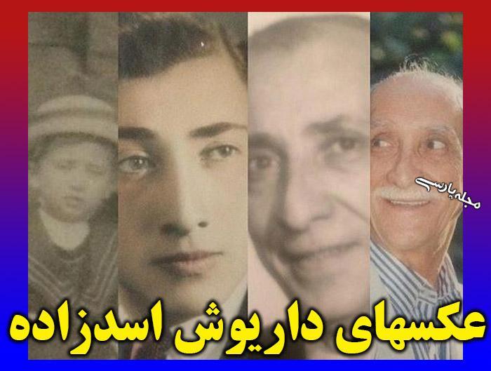 داریوش اسدزاده بازیگر در گذر زمان