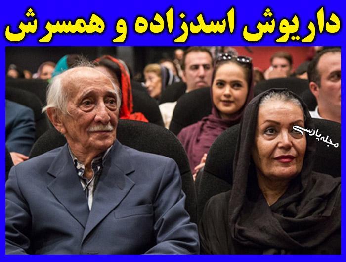 بیوگرافی طاهره خاتون میرزایی همسر داریوش اسدزاده سهیلا غزلی و هما شاهرخی