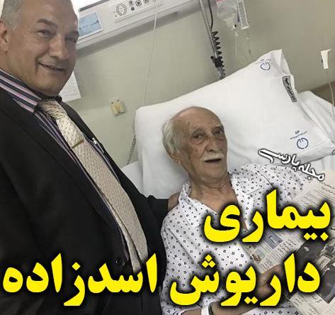 داریوش اسدزاده بازیگر درگذشت + علت مرگ