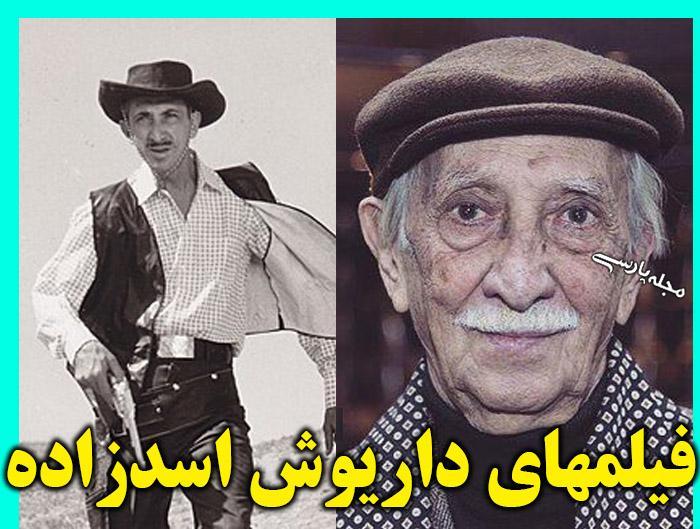 علت درگذشت داریوش اسدزاده بازیگر