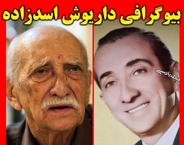 بیوگرافی و درگذشت داریوش اسدزاده بازیگر