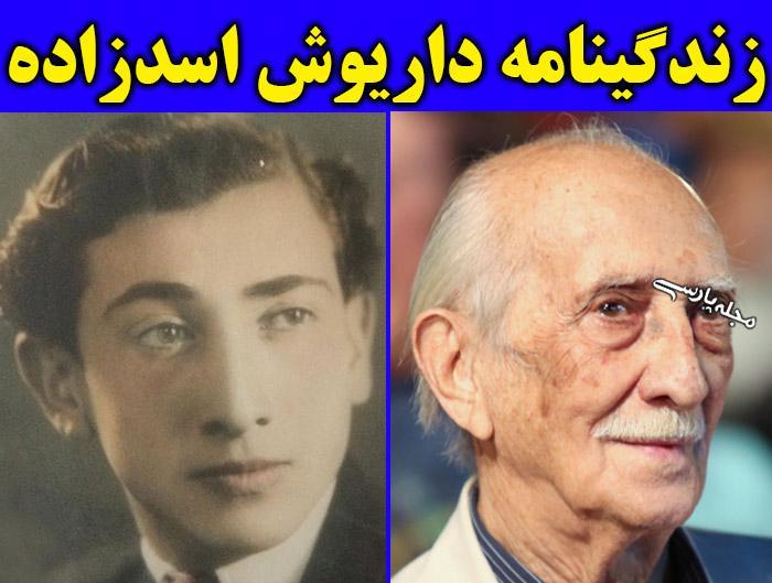 درگذشت داریوش اسدزاده بازیگر