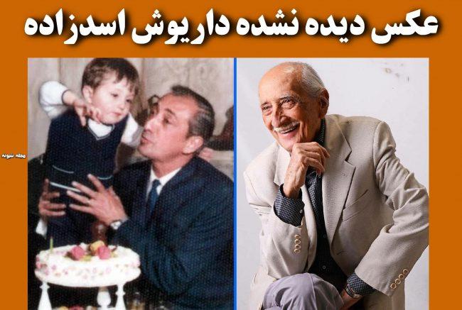 عکس جوانی داریوش اسدزاده بازیگر