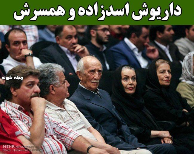 بیوگرافی داریوش اسدزاده و همسر اول و دومش سهیلا غزلی و هما شاهرخی