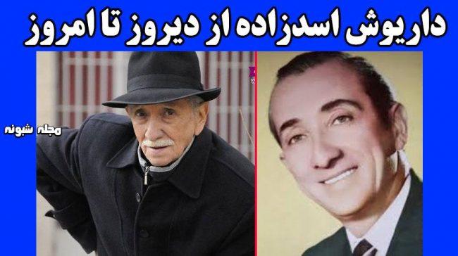 عکس قدیمی داریوش اسدزاده