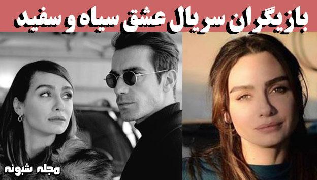 عکسهای بازیگران ترکیه ای به همراه همسرانشان