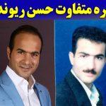 بیوگرافی حسن ریوندی کمدین و همسرش و پدر و مادر و درامد و پسرش