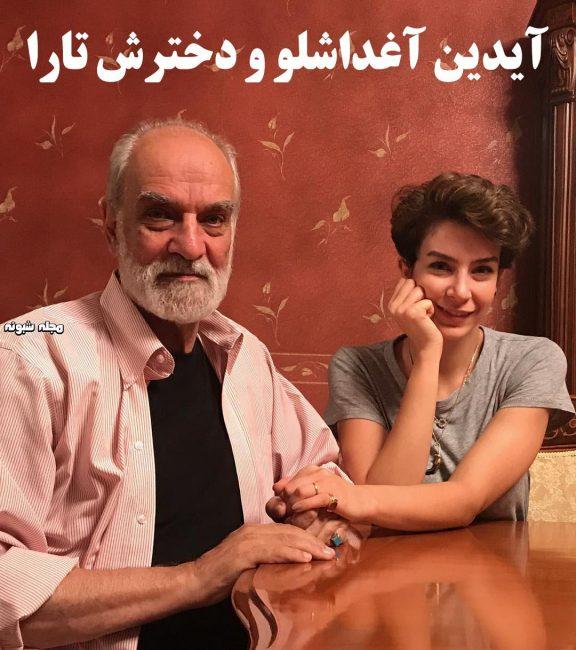 بیوگرافی و تجاوز آیدین آغداشلو نقاش و همسر اول و دومش