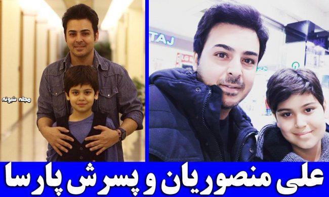 بیوگرافی علی منصوری و همسرش