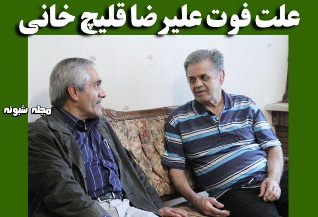 بیوگرافی علیرضا قلیچ خانی کشتی گیر و همسرش