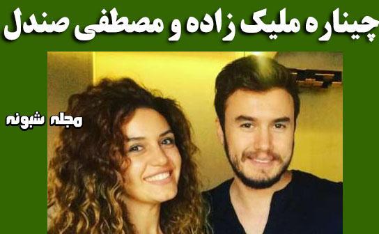 بیوگرافی چیناره ملیک زاده خواننده آذربایجانی