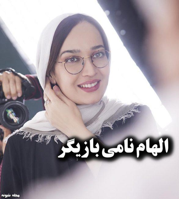 بیوگرافی الهام نامی و همسرش