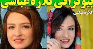 بیوگرافی گلاره عباسی و همسرش + عکس همسر و زندگی شخصی