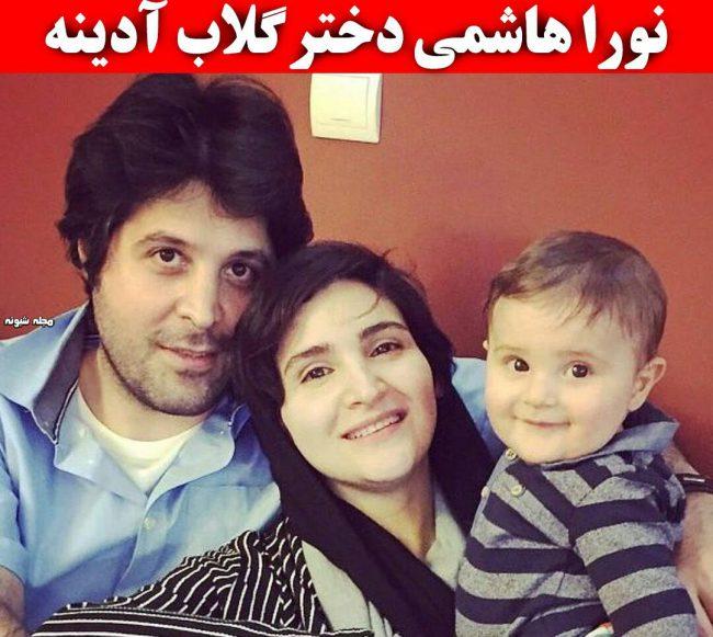 بیوگرافی نورا هاشمی دختر مهدی هاشمی