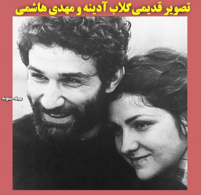 بیوگرافی گلاب آدینه و همسرش + عکس های دختر و داماد و حواشی