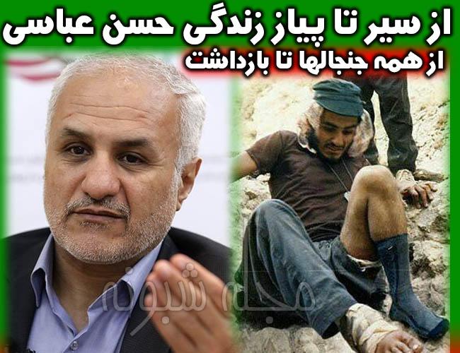 حسن عباسی کیست؟ بیوگرافی حسن عباسی و علت بازداشت حسن عباسی