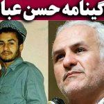 حسن عباسی کیست؟ ماجرای بازداشت