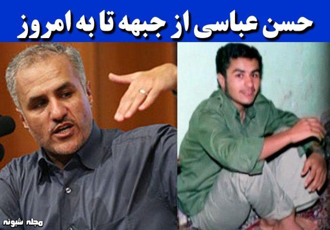 حسن عباسی کیست؟ از جبهه تا بازداشت حسن عباسی به دلیل جاسوسی