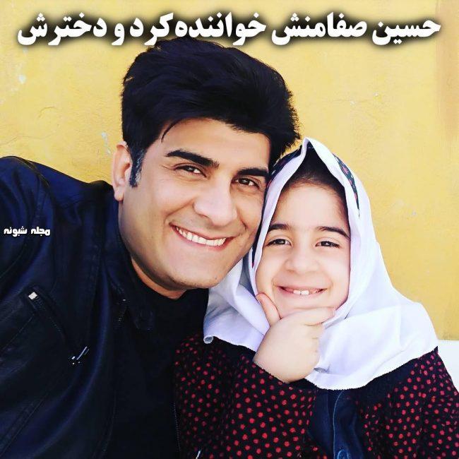 بیوگرافی حسین صفامنش و همسرش
