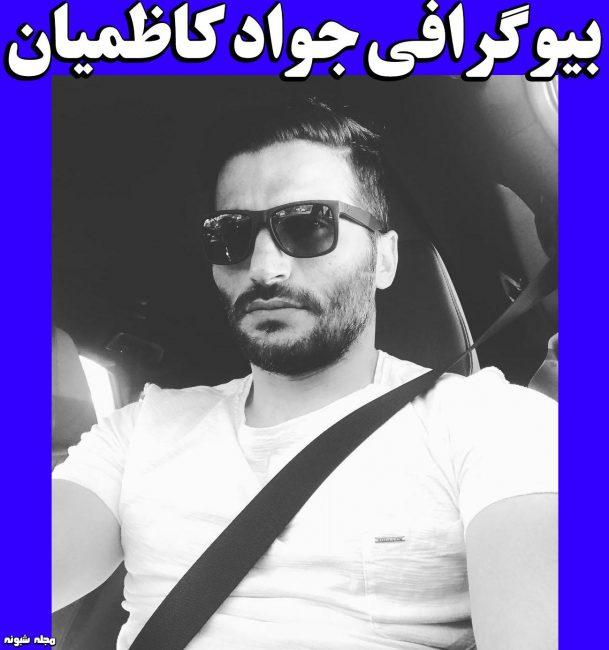 بیوگرافی جواد کاظمیان فوتبالیست و همسرش + عکس شخصی و عشق به مونیکا بلوچی