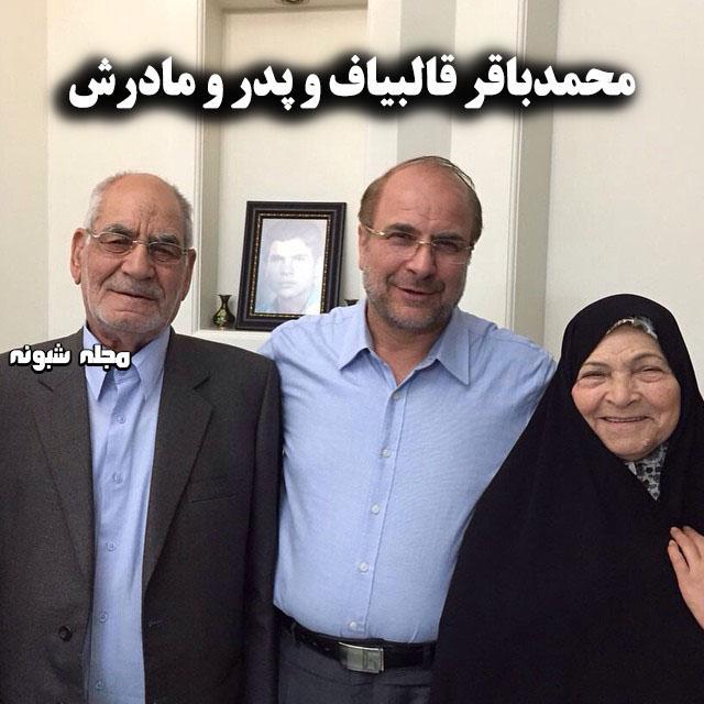 بیوگرافی محمدباقر قالیباف و همسرش