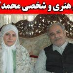 بیوگرافی محمد کاسبی و همسرش + زندگی شخصی از بازیگری تا مدیریت
