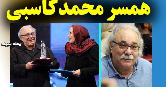 بیوگرافی محمد کاسبی بازیگر و همسرش + زندگی شخصی از بازیگری تا مدیریت