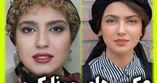 بیوگرافی مونا کرمی بازیگر و همسرش + عکس شخصی مونا کرمی