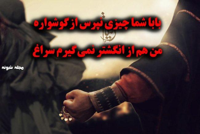 عکس نوشته شهادت حضرت رقیه + متن تسلیت و عکس پروفایل