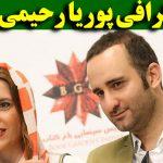 بیوگرافی پوریا رحیمی سام و همسرش + عکس شخصی بازیگر سریال نجوا