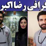بیوگرافی رضا اکبرپور بازیگر سریال حوالی پاییز + عکس شخصی و اینستاگرام