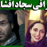 بیوگرافی سجاد افشاریان و همسرش + عکس و اینستاگرام بازیگر سریال نجوا