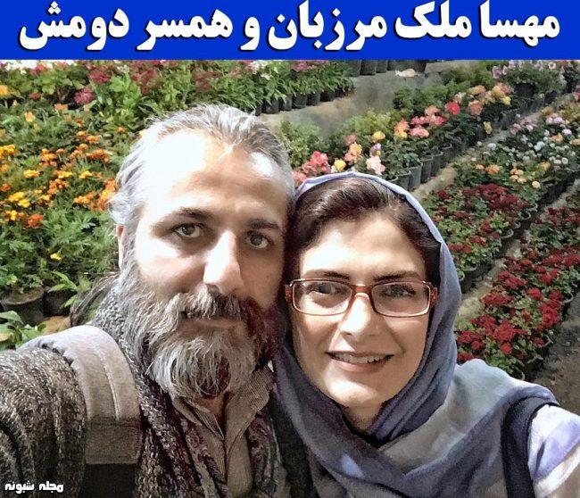 مهسا ملک مرزبان همسر سابق شهرام شکیبا مجری