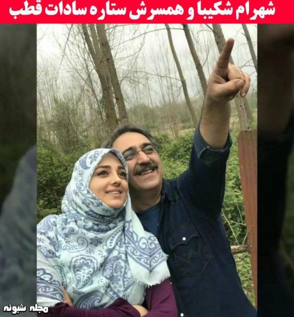 بیوگرافی شهرام شکیبا و همسرانش