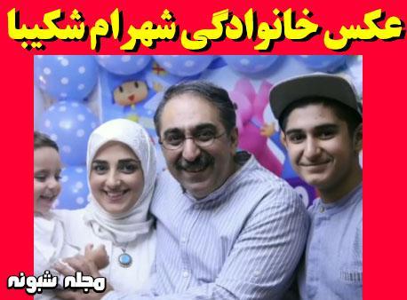 بیوگرافی شهرام شکیبا و همسرش ستاره سادات قطبی و پسرش علی