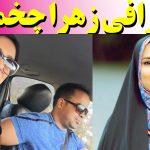 بیوگرافی زهرا چخماقی خبرنگار و همسرش + عکس همسر و مادر گوینده خبرش