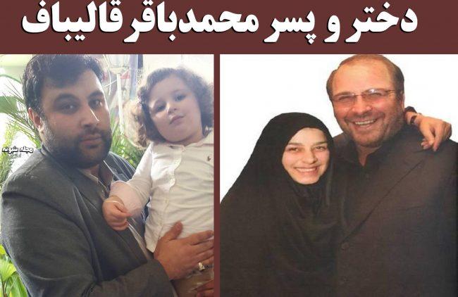 بیوگرافی زهرا مشیر همسر قالیباف