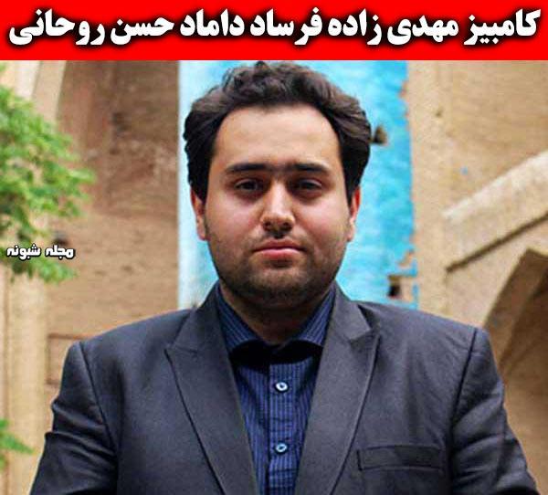 بیوگرافی حسن روحانی و صاحبه عربی + زندگی شخصی همسر و فرزندان