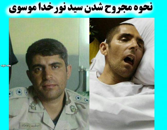 بیوگرافی شهید سید نورخدا موسوی و نحوه مجروحیت + عکس قبل و بعد از جانبازی