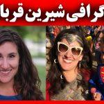 بیوگرافی شیرین قربانی نماینده ایرانی مجلس آمریکا + عکس شخصی و همسرش