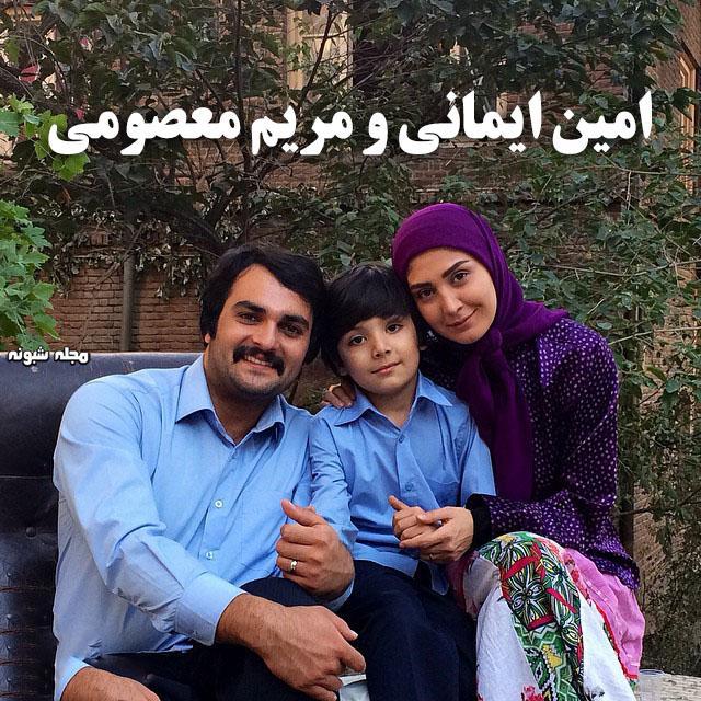 بیوگرافی امین ایمانی و همسرش +عکس شخصی از خلبانی تا بازیگری