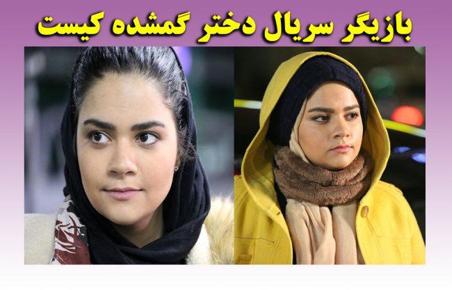 بیوگرافی آوا کاوری بازیگر دختر احمد کاروی کارگردان +عکس های شخصی