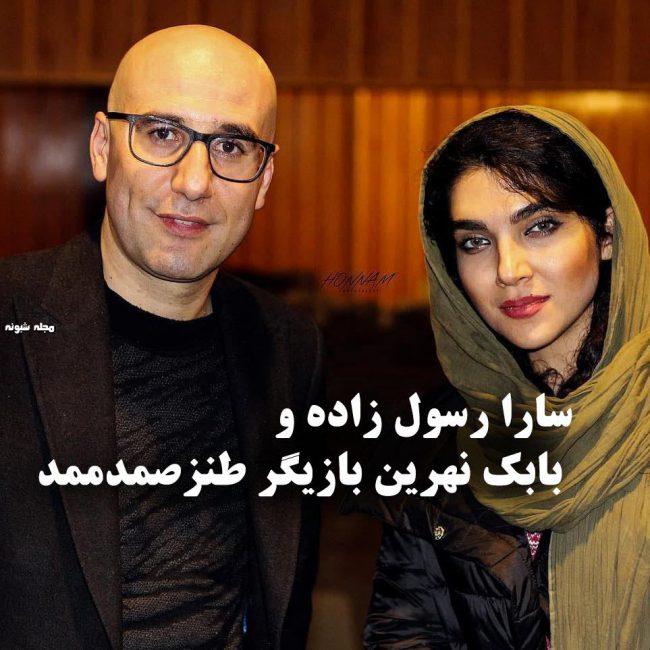 بیوگرافی بابک نهرین (صمدممد) و همسرش + عکس و ازدواج و کلیپ