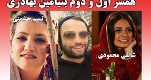 بیوگرافی بنیامین بهادری و همسرانش + ازدواج و بیوگرافی شایلی محمودی